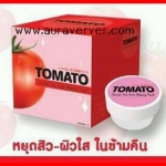 Tomato Anti Acne Sleeping Mask 10 ml