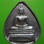พระศรีศากยมุนี วัดเลา บางขุนเทียน กรุงเทพมหานคร ปี2555