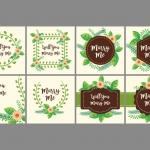 ฉลากกิจกรรมต่างๆและโปรโมชั่น สไตล์การออกแบบดีไซน์แบบใช้ดอกไม้ตกแต่งทำให้ดูน่าสนใจมากชึ้น ฉลากไว้ใช้แปะกับการ์ดงานแต่งงาน // ตัวอย่างดีไซน์ สติ๊กเกอร์ฉลาก Chill Shop Package