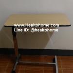 T003 โต๊ะคร่อมเตียง พื้นลายไม้ ขอบยาง