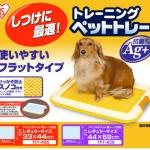 MU0047 ห้องน้ำสำหรับสุนัข แบบมีตะแกรงกันสุนัขข่วน ไซต์เล็ก