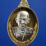 รุ่น มนุษย์สมบัติชินบัญชร สมเด็จพระพุฒาจารย์ (โต พรหมรังสี) เนื้อทองระฆังหน้ากากเงิน