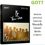 Photo book set 7 FOR 7 GOT7
