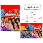 สมุดโน๊ต Red Velvet The Red Summer