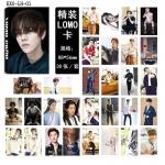 LOMO CARD Luhan 30รูป
