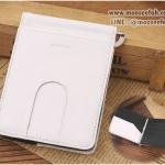 กระเป๋าสตางค์ที่หนีบแบงค์ สีขาว-ดำ รุ่น CLIP-04