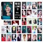 LOMO CARD BTS WINGS JIN 02