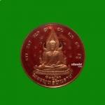 พระพุทธชินราช วัดใหญ่ เหรียญเต็มองค์ หลังสมเด็จพระนเรศวรมหาราช รุ่น 400ปี พิธีจักรพรรดิ์ ปี 48