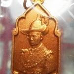 เหรียญในหลวง ร.๙ นวมหาราช ปี 2530 เนื้อทองแดง เหรียญดี พิธีใหญ่ เกจิดังร่วมปลุกเสกมากมาย