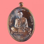 เหรียญเจริญพรบน หลวงปู่ทิม วัดละหารไร่ ที่ระลึกพิธีนำฤกษ์หัวใจ ปี 2557