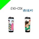ขวดน้ำ EXO CBX