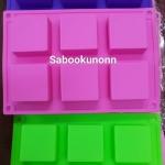 แม่พิมพ์สี่เหลี่ยม 6 ช่อง 50 กรัม
