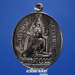 พระพุทธชินราช ที่ระฤกครบรอบ 100 ปี เหรียญรุ่นแรก (2460-2560) เนื้อทองแดงรมดำ หลังหนังสือ 5 แถว (แจก)