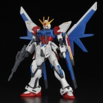 HGBF 1/144 001 Build Strike Gundam Full Package