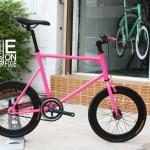 VENTUS Mini Fixed Gear - Pink