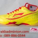 Li-Ning TWISTER สีเหลือง #39-47