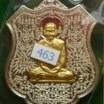 รุ่น กายสิทธิ์หมื่นยันต์ หลวงพ่อพริ้ง วัดซับชมพู่ จ.เพชรบูรณ์ ปี 2560 เนื้ออัลปาก้าหน้ากากทองระฆัง