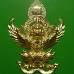 พญาครุฑมหาเดช สมเด็จพระเจ้าตากสินมหาราช วัดอรุณราชวราราม กทม. เนื้อกะไหล่ทอง (ขนาด 3 cm)