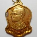 เหรียญระฆังคว่ำ เสมาที่ระลึกในหลวง ร.๙ ครบ 5 รอบ ปี 2530