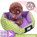 MU0135 ที่นอน เบาะนอนสำหรับสัตว์เลี้ยง เบาะนอนหมา แมว ตัวเบาะและเนื้อผ้านุ่มสบาย น่าสัมผัส