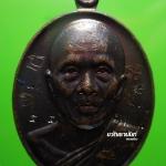 เหรียญจอมโหด หลวงพ่อทอง วัดพระพุทธบาทเขายายหอม แจกกฐิน ปี 2555 คิงส์ยนต์สร้างถวาย เนื้อทองแดง ตอกโค้ดพิเศษ กรรมการ 55 ขวา