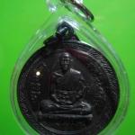 หลวงพ่อพรหม วัดขนอนเหนือ เหรียญหลังครุฑ ปี19 (สภาพสวย)