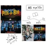 สมุดโน๊ต Red Velvet Peek-A-Boo