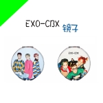 กระจกพกพา EXO CBX