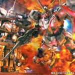MG 1/100 Unicorn Gundam HD Color + MS Cage