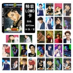 LOMO CARD EXO KAI 05