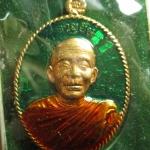 เหรียญอายุยืน (กรรมการ) เนื้อทองทิพย์ลงยา ท่านก๋งเตื่อง วัดคลองจาก จ.ตราด กล่องเดิม