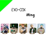 iRING EXO CBX