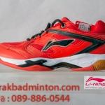 Li-Ning CHAMPION สีแดง #33-46