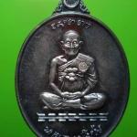 เหรียญเมตตา หลวงปู่ม่น วัดเนินตามาก จ.ชลบุรี เนื้อเงิน ปี 2537 กล่องเดิม