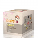 Rayshi Gold 6 เรชิ ครีมหน้าสด