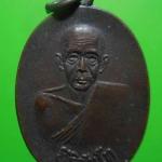 เหรียญสิริจันโท เนื้อทองแดง หลวงปู่แหวน ปลุกเสก ปี 2519 ออกที่วัดเจดีย์หลวง