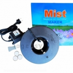 ultrasonic mist maker แบบ 3 หัว ขนาด 60W 36V พร้อมลูกลอยทำระดับน้ำ แถมฟรี แผ่นเซรามิก 3 แผ่น