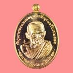 เหรียญเหนือดวง หลวงพ่อคล้อย วัดภูเขาทอง เนื้อทองเหลือง จ.พัทลุง ปี 2555 กล่องเดิม