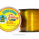 เอ็นกลม(ไม่ยืด) เบอร์0.50 สีเหลือง (500 เมตร)