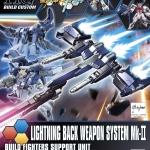 HGBC 1/144 Lightning Back Weapon System Mk-II