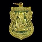 เหรียญหลวงปู่ทวด รุ่น 100 ปี สังฆราชา วัดบวรนิเวศวิหาร ปี 2556 เนื้อทองสวิส กล่องเดิม พระมหาสุรศักดิ์ วัดประดู่อารามหลวงปลุกเสก