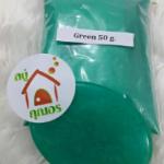 Green 50กรัม