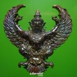 พญาครุฑ รุ่น รวยเหนือดวง 8 พระเกจิ วัดนาควิสัย (หนองตะแบก) จ.พิจิตร เนื้อทองแดง