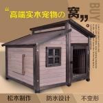 บ้านไม้หมาน้อยยกพื้น บ้านส่วนตัวของหมาน้อยขนาดกลาง สีน้ำตาล