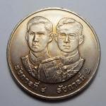 เหรียญในหลวง ร.๙-ร.๘ 50ปี สันติภาพ พ.ศ.2488-2538