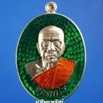 เหรียญรุ่นแรก หลวงพ่อจ้าย วัดเขาแก้ว จ.สงขลา ปี 2559 เนื้ออัลปาก้าลงยาสีเขียว