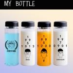 ขวดน้ำ My Bottle BTS (ระบุเมมเบอร์)
