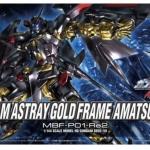 HGSEED 1/144 59 Gold Frame Amatsu Mina