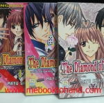 The Diamond of Heart 1-3 จบ