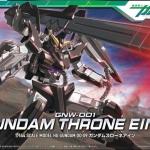HG00 1/144 09 Throne Eins Gundam